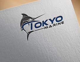 "#6 untuk I need a logo designed for my company, it's fishing equipment shop name ""Tokyo Marine"" We need to use one type of fish which name "" King mackerel"" We need the design as Japanese brand  We looking for something sample and professional oleh shakilhossain533"