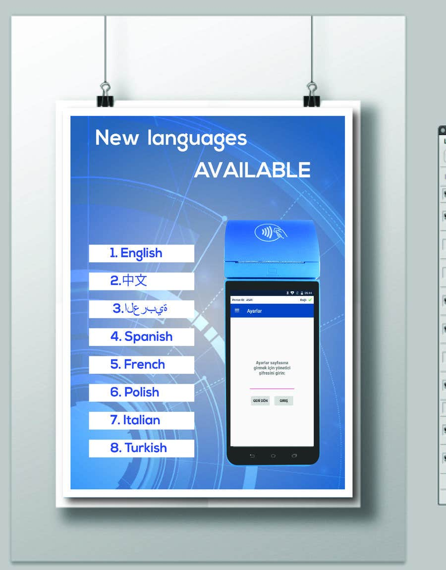 """Intrarea #                                        24                                      pentru concursul """"                                        Design multilingual product image for email marketing                                     """""""