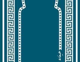 #4 for Mat design by KMIKBAL7