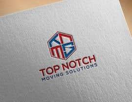 #78 для Logo and Business Cards от mominulislam5778