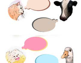 Pandred tarafından Illustration of four animals için no 55