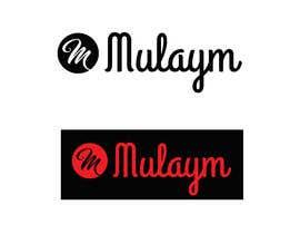 #66 dla Clothing line logo needed przez mhrdiagram