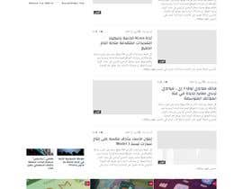#15 para Design And Develop Arabic Magazine Website de habib928
