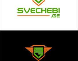 #145 para I need logo for plug spark online shop. de studiodecor