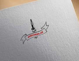 #147 para I need logo for plug spark online shop. de sifteara