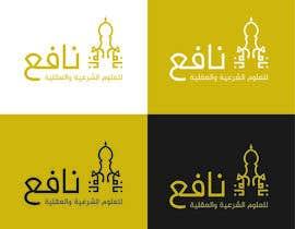 #13 para Logo for website de Nisshan