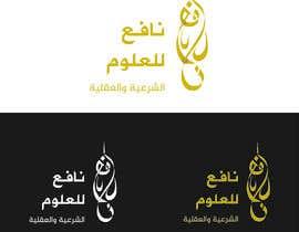 #23 para Logo for website de Nisshan