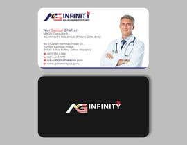 #15 untuk Design Name Card oleh shakhawat225