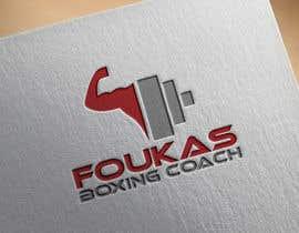#5 para Foukas Boxing Coach de heisismailhossai