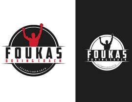 #30 para Foukas Boxing Coach de Omneyamoh