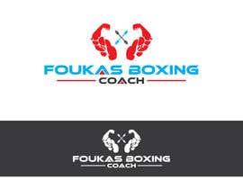 #28 para Foukas Boxing Coach de atikh1185shcool