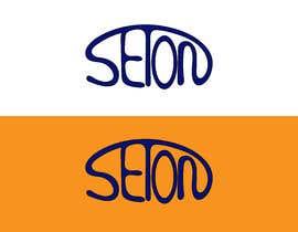 #88 pentru Logo for band de către ihasibul575
