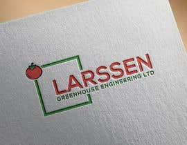 #64 untuk Design a Logo oleh farque1988