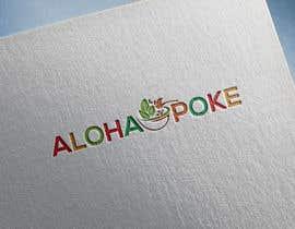 Nro 229 kilpailuun Design a Restaurant Logo käyttäjältä tanbircreative