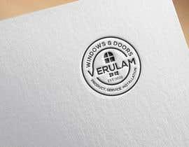 Nro 404 kilpailuun Emblem Logo Design käyttäjältä designhunter007