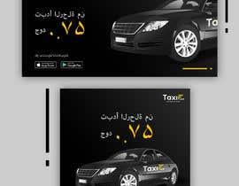 Nro 8 kilpailuun Facebook ads design käyttäjältä sandihardian