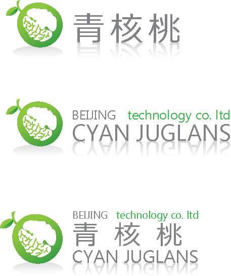 Konkurrenceindlæg #                                        11                                      for                                         Logo Design for corporate identity