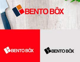 #106 for New Logo Bento Box by word4design