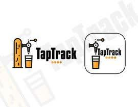 AlexandruCatruna님에 의한 Create a logo for a software application을(를) 위한 #79