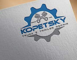 #610 pentru Design our company logo - 28/03/2020 13:14 EDT de către Designtool386