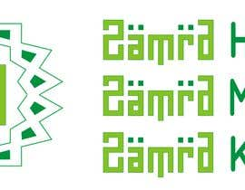 #33 untuk Membuat Logo Untuk Intimate Wedding Venue oleh wawanrudy