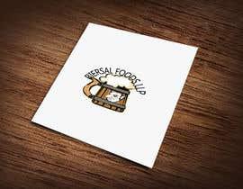 #59 for Logo Design Contest - 31/03/2020 00:16 EDT by Aadiba
