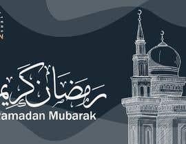 #30 for Ramadan Greeting by orioon