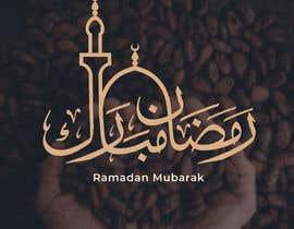 #27 for Ramadan Greeting by arimuadjie