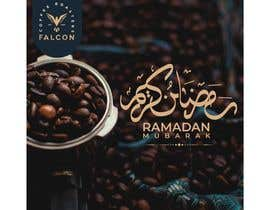 #130 for Ramadan Greeting by reswara86