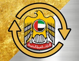 #14 for Design a Banner for Dubai gold application by johnbeetle