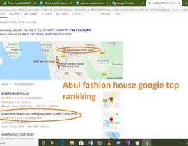 Nro 7 kilpailuun rank my website number 1 in google käyttäjältä MAHFUZ662280