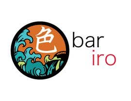 #17 for Design a Logo for Japanese Bar by itsmetoon