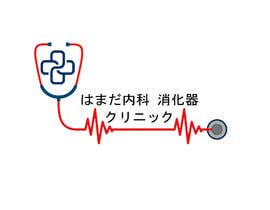 #12 for Logo Design for doctor clinic by Afia97765