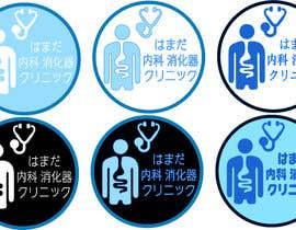 #15 for Logo Design for doctor clinic by NaminaScarlet