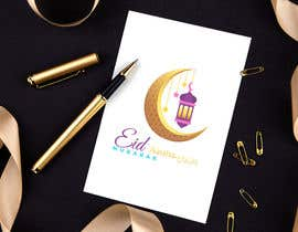 #22 for Eid Logo Design/message by Nayeem7790