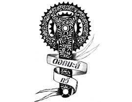 #9 for Tattoo design by RohitChabukswar