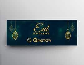 """#29 for Social Media Poster """"Eid Mubarak"""" by Hk247"""