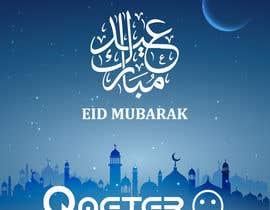 """#18 for Social Media Poster """"Eid Mubarak"""" by fathimamaryam"""