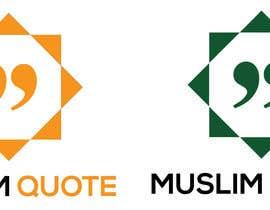 #20 Need new logo részére mahmoodrubel2014 által