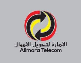 #43 für Logo/company of money transfer von fiq5a69f88015841