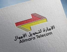 #55 für Logo/company of money transfer von fiq5a69f88015841