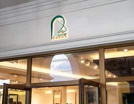 #26 для Looking for professional Logos от husseintaher999
