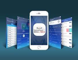 Nro 2 kilpailuun Design a layout for my app - support app system käyttäjältä mariamahmoodeng