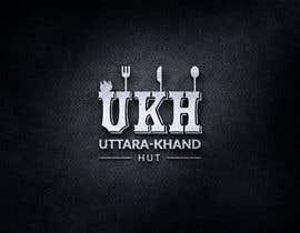 Nro 153 kilpailuun brand new, unique, logo for new Indian restaurant käyttäjältä tanverahmed93