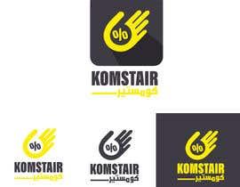 Nro 30 kilpailuun Design a logo for application käyttäjältä sooofy