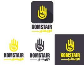 Nro 32 kilpailuun Design a logo for application käyttäjältä sooofy