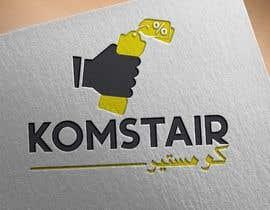 Nro 24 kilpailuun Design a logo for application käyttäjältä boumgrd