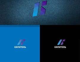 Nro 10 kilpailuun Logo for a financial holding (логотип для финансовой компании) käyttäjältä nbkiller