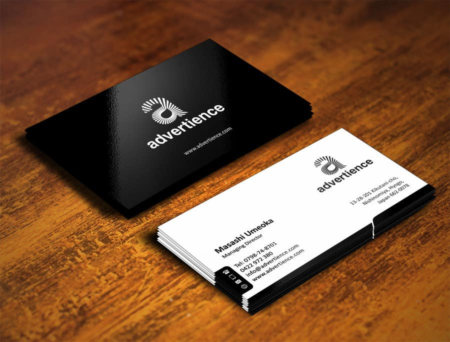 Entry 5 by ezesol for powerpoint template business card template contest entry 5 for powerpoint template business card template design accmission Choice Image