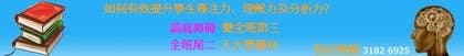 Nro 11 kilpailuun Design a Banner for a course käyttäjältä goranjokanovic